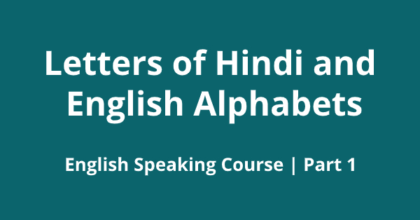 Letters of Hindi and English Alphabets